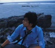 リュ・シウォン「微笑みになるまで」のジャケット画像