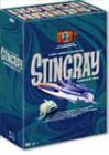 海底大戦争 スティングレイ コンプリートボックス [DVD]