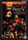 ヘンリー5世 [DVD]