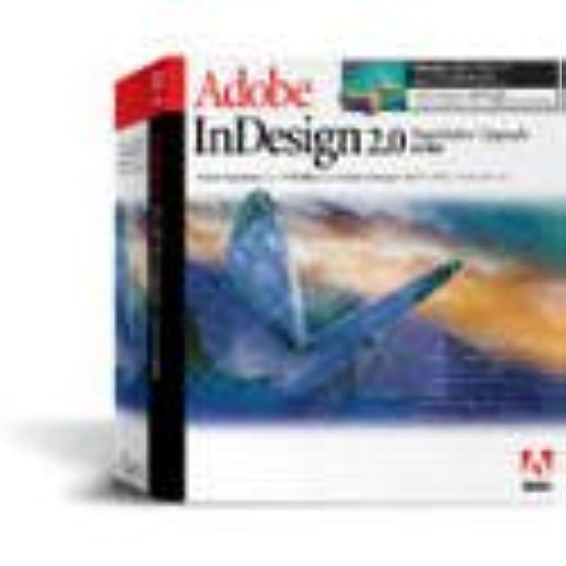 ペンフレンド論理的に減衰Adobe InDesign 2.0 日本語版 Macintosh版 PageMaker Upgrade