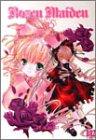 Rozen Maiden 第3巻