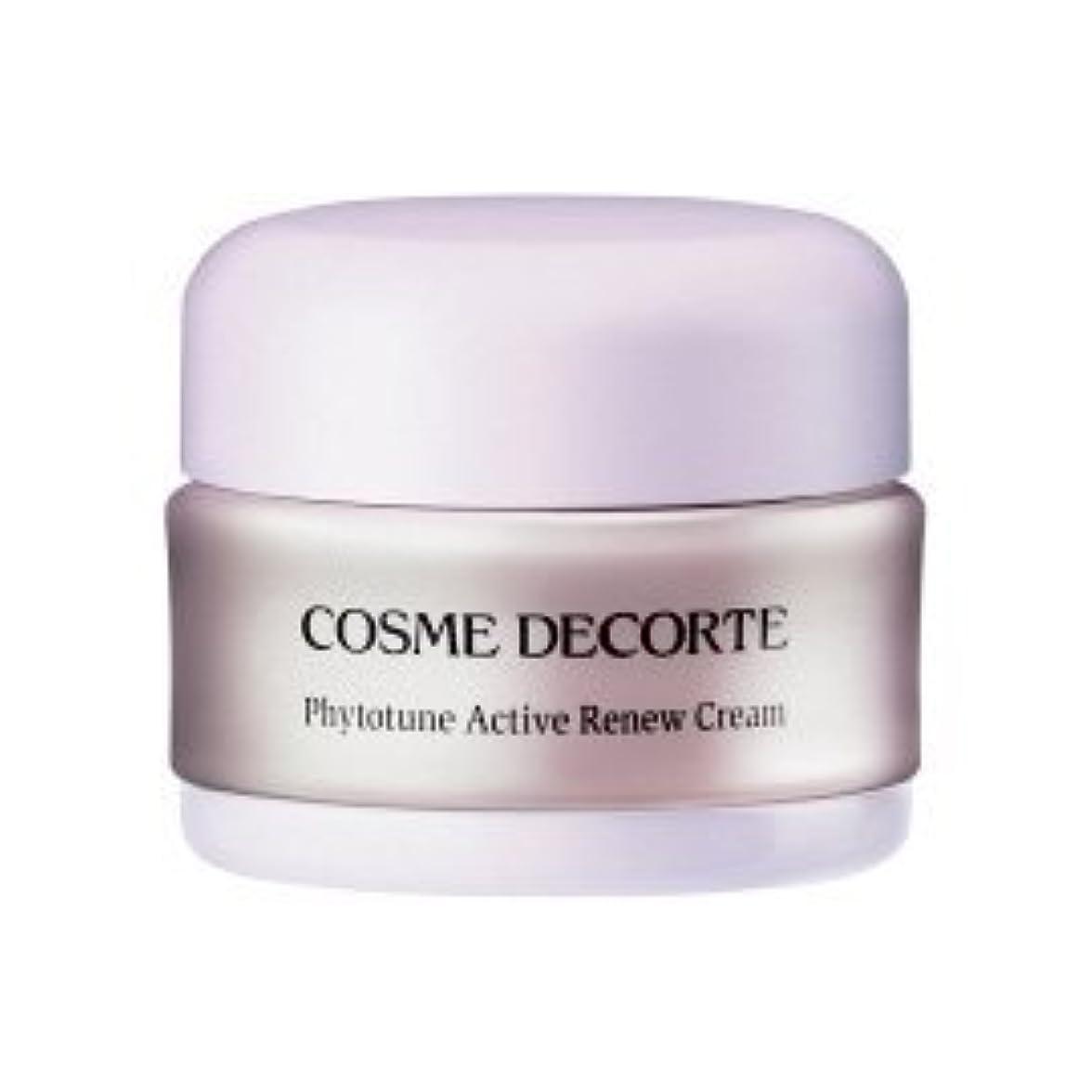 余計な複合ミットコスメ デコルテ(COSME DECORTE) フィトチューン アクティブ リニュー クリーム 30g [並行輸入品]