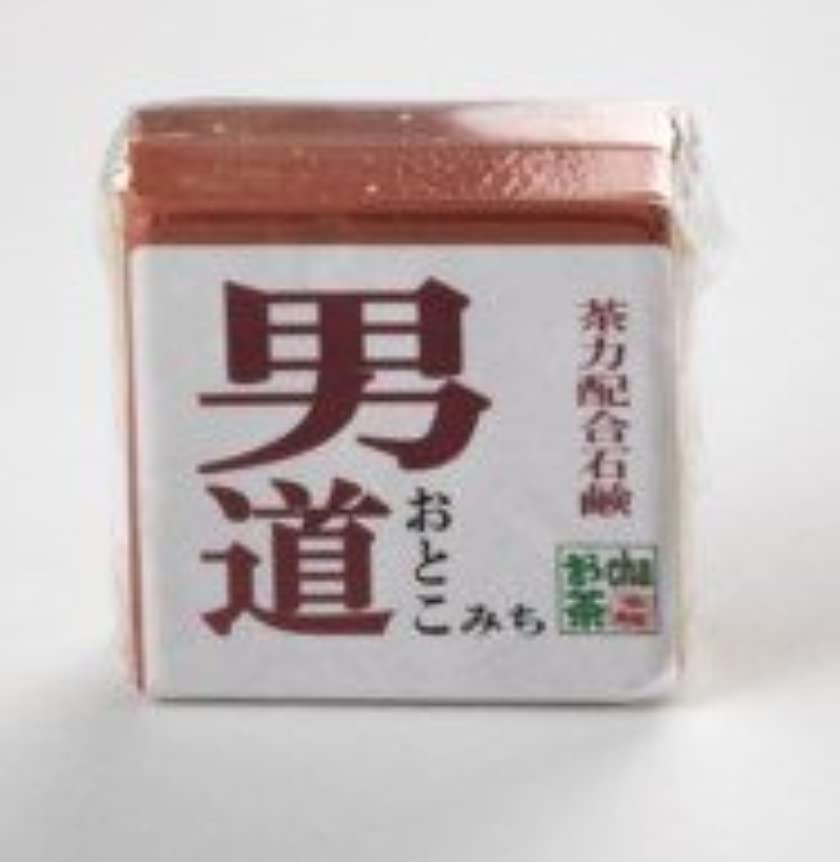 溶岩ミルなめらかな男性用無添加石鹸 『 男 道 』(おとこみち) 115g固形タイプ 抗菌力99.9%の日本初の無添加石鹸
