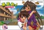 あぃまぃみぃ!ストロベリー・エッグ 3学期 [DVD]