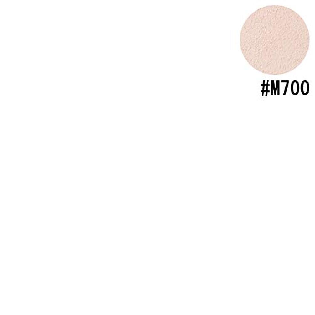 インストラクター欲望待つ【アナスイ】ルース パウダー ミニ #M700 6g