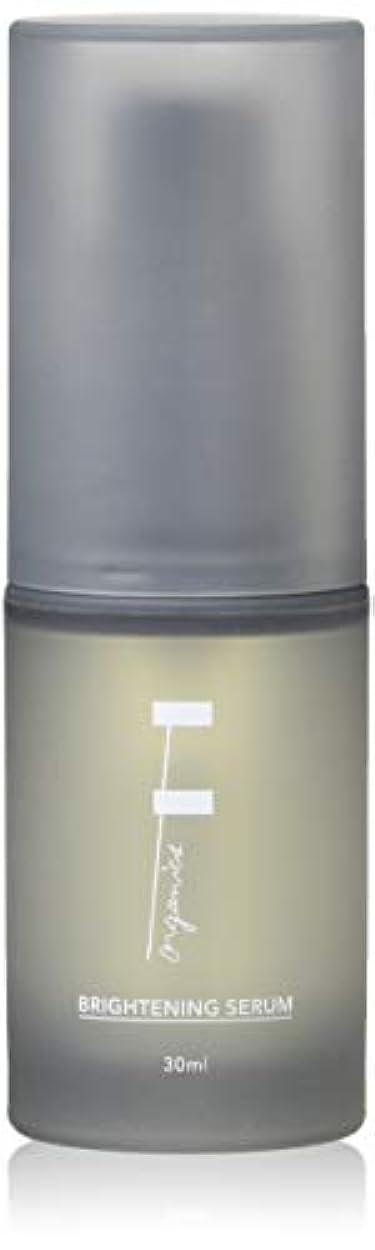 パーツビルマキルスF organics(エッフェオーガニック) ブライトニングセラム 30ml