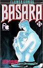 Basara (15) (別コミフラワーコミックス)の詳細を見る