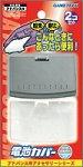 GAMEBOY ADVANCE専用 電池カバーシルバー&クリア