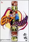 EAT&RUN [DVD]