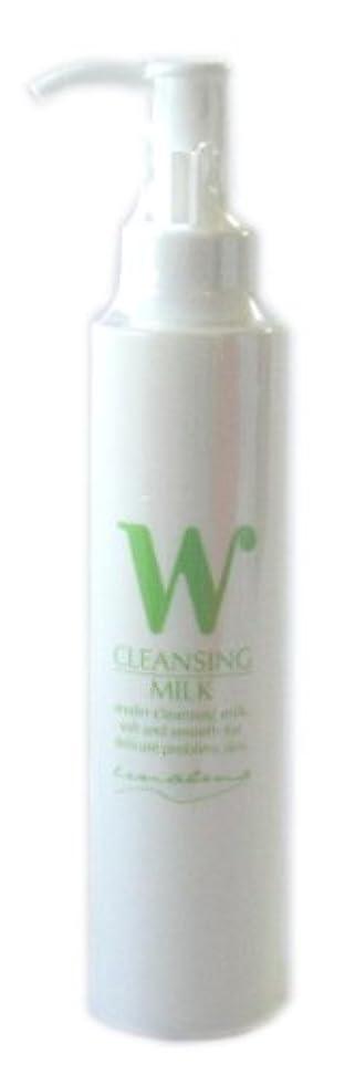 ボトル好ましい開発するルナレーナ クレンジングミルク