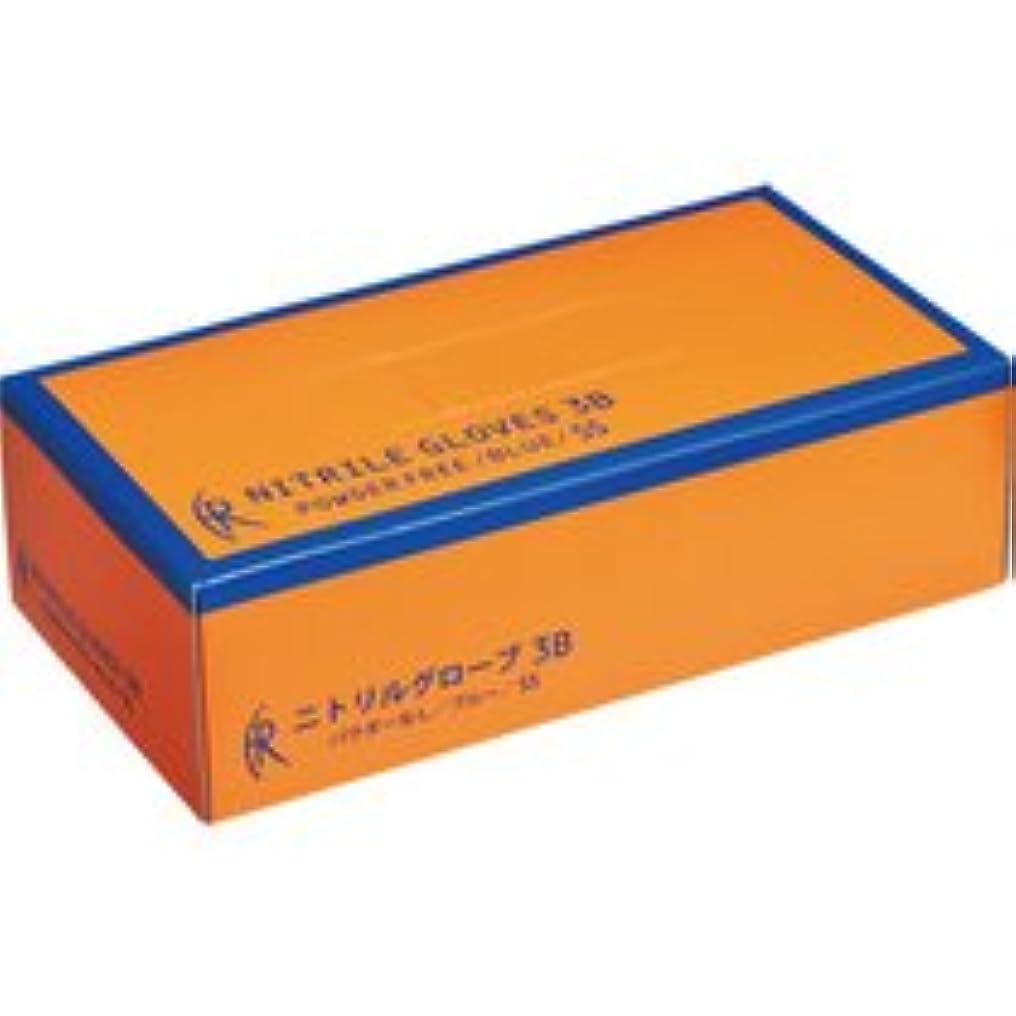 肥沃なスティックフレットファーストレイト ニトリルグローブ3B パウダーフリー SS FR-5660 1セット(2000枚:200枚×10箱)