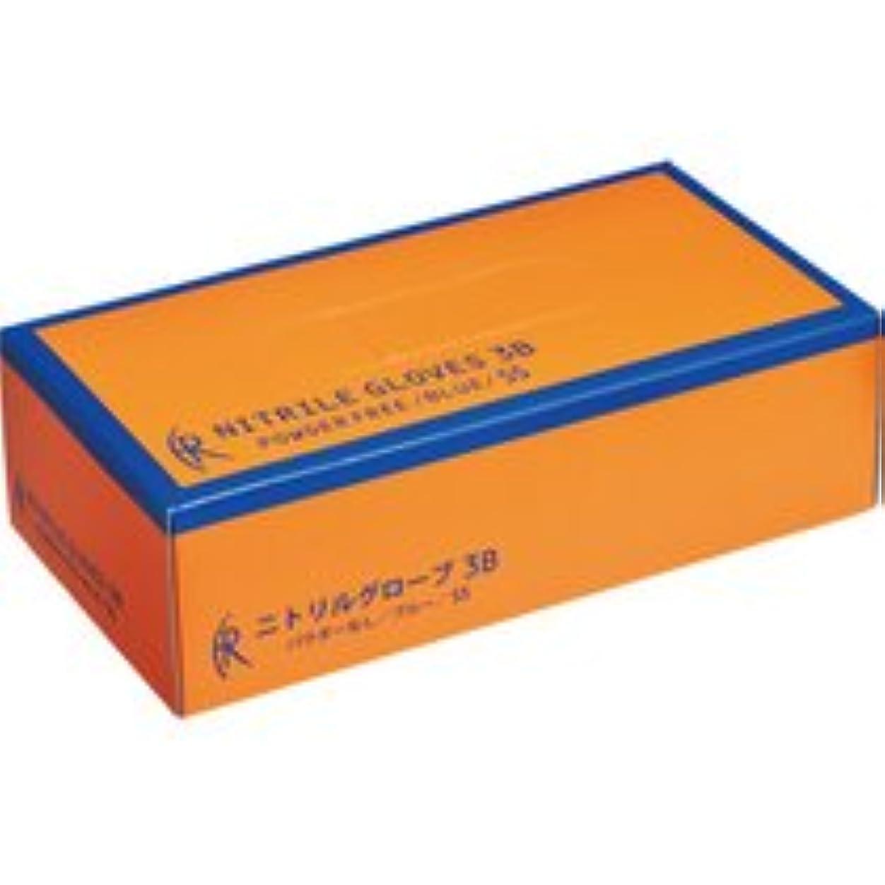 ツールスピリチュアル作るファーストレイト ニトリルグローブ3B パウダーフリー SS FR-5660 1セット(2000枚:200枚×10箱)