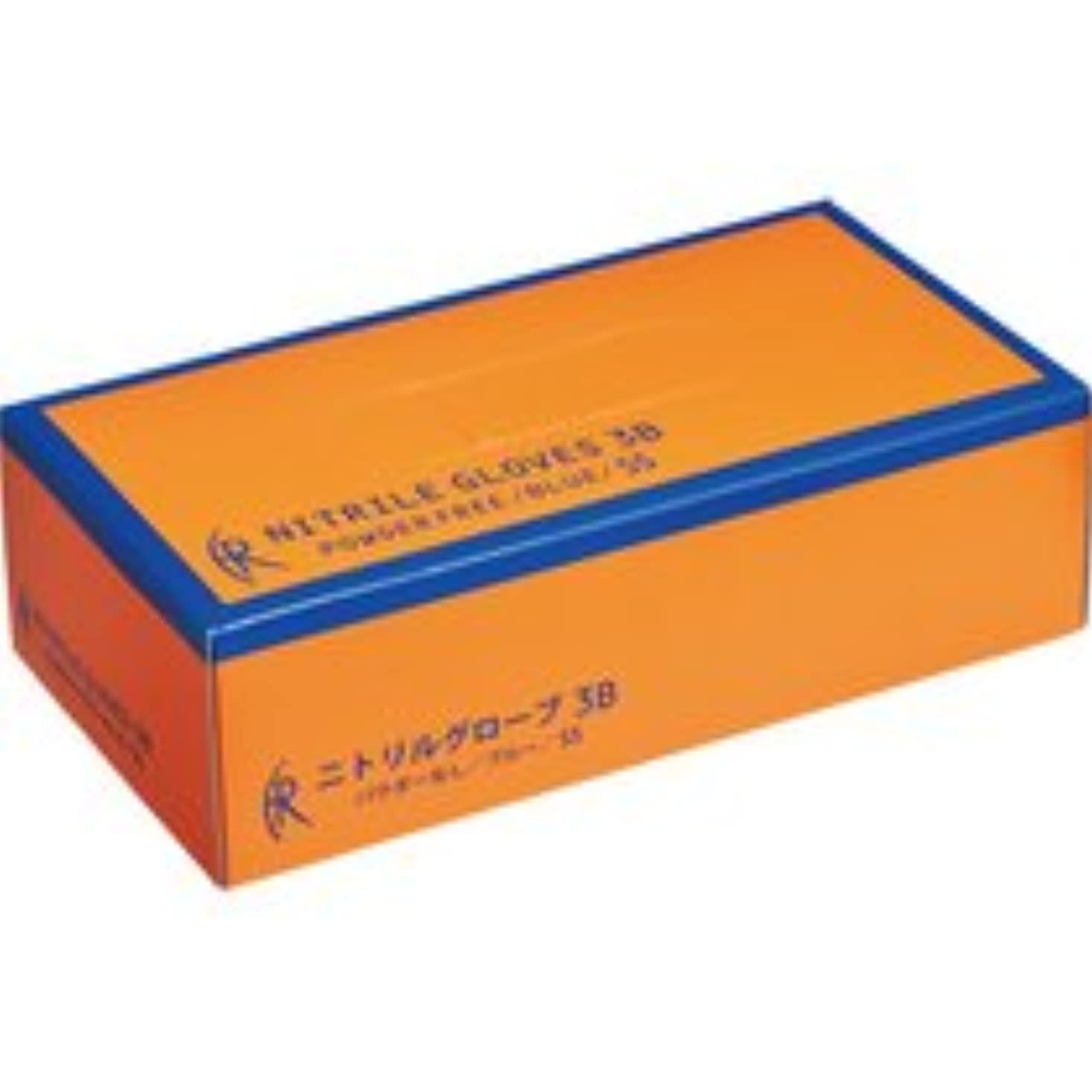 大使ささいな感謝祭ファーストレイト ニトリルグローブ3B パウダーフリー SS FR-5660 1セット(2000枚:200枚×10箱)