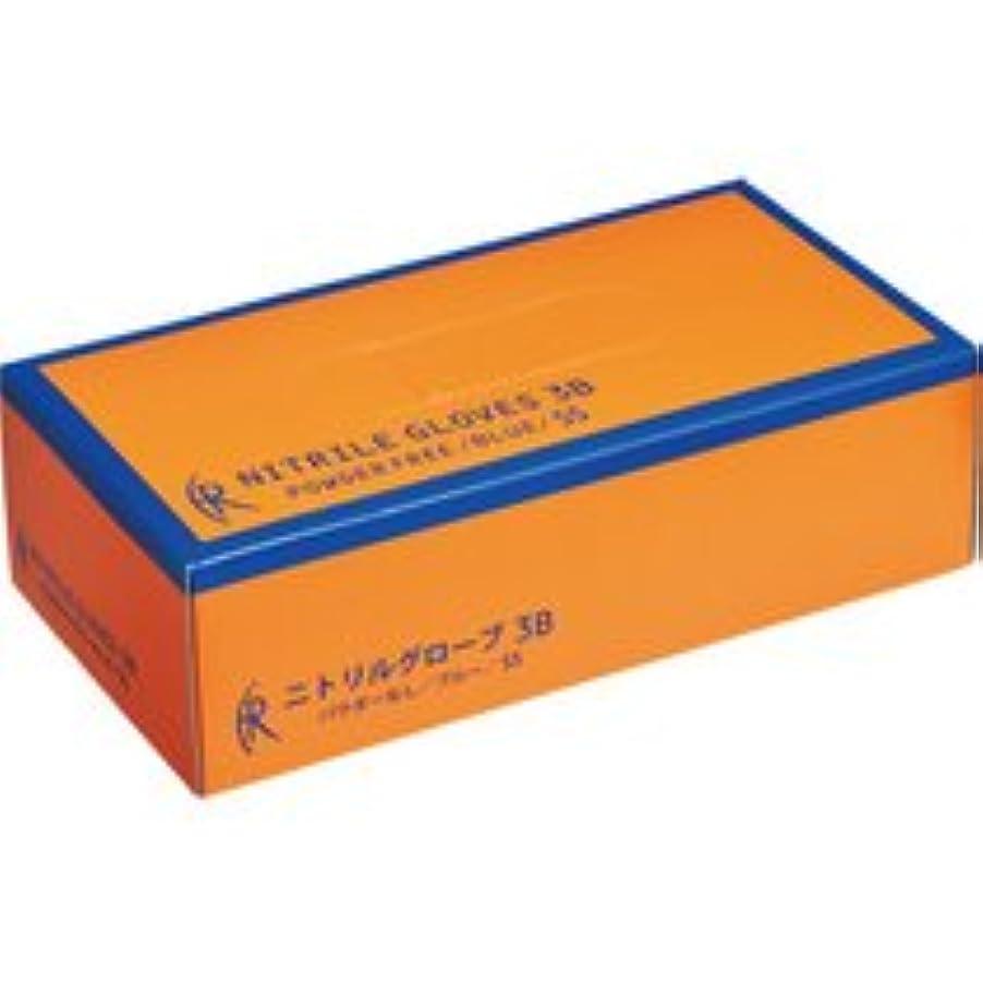 通貨ポイント願うファーストレイト ニトリルグローブ3B パウダーフリー SS FR-5660 1セット(2000枚:200枚×10箱)