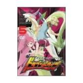 ドラゴンドライブ(5) [DVD]