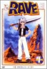RAVEの画像