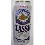 サッポロ 北海道限定サッポロクラシック 500ml×24缶