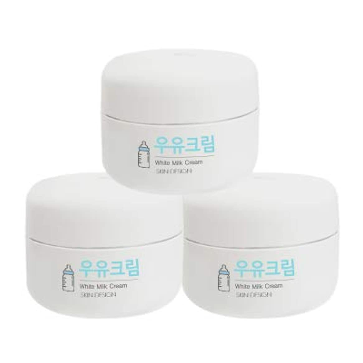 暗くするもスナッチ【3個】【SKIN DESIGN】 スキンデザイン 牛乳クリーム 3個セット WHITE MILK CREAM 韓国 ウユクリーム