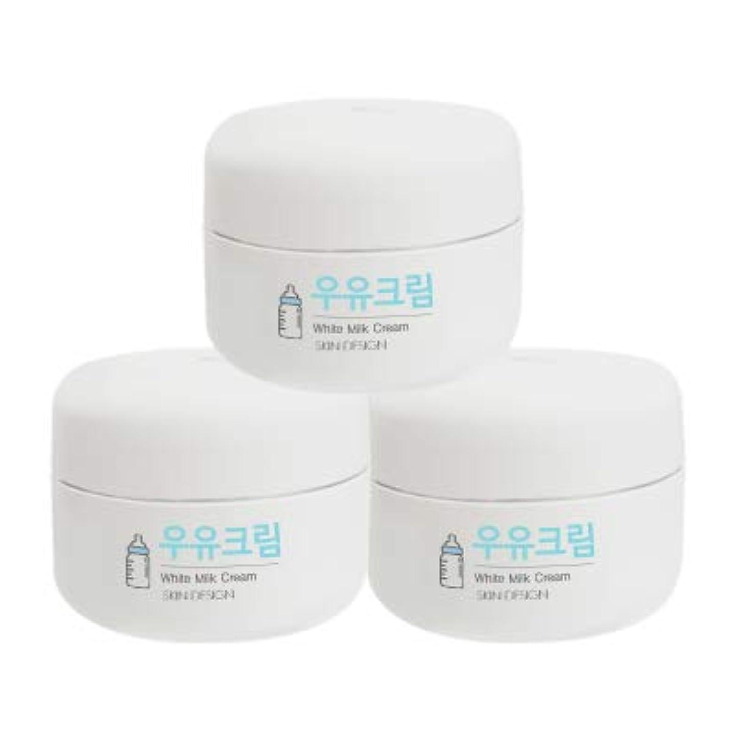 強化する独立した将来の【3個】【SKIN DESIGN】 スキンデザイン 牛乳クリーム 3個セット WHITE MILK CREAM 韓国 ウユクリーム
