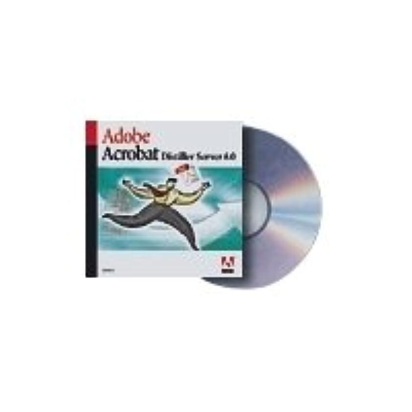 手足敬意を表する引き算Adobe Acrobat Distiller Server 6.0 英語版 100ユーザ版 for Windows