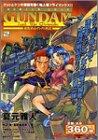 機動戦士ガンダム戦記―Lost war chronicles (2) (角川コミックス・エース)の詳細を見る