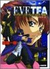 EVE TFA―亡き王女のための殺人遊戯(デス・ゲーム) (ファミ通文庫)