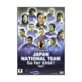 日本代表 GO for 2006!-日本代表、戦いの軌跡 Vol.1 [DVD]