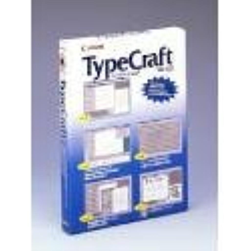 ビデオ簡略化するルームTypeCraft for Windows Ver.3.2