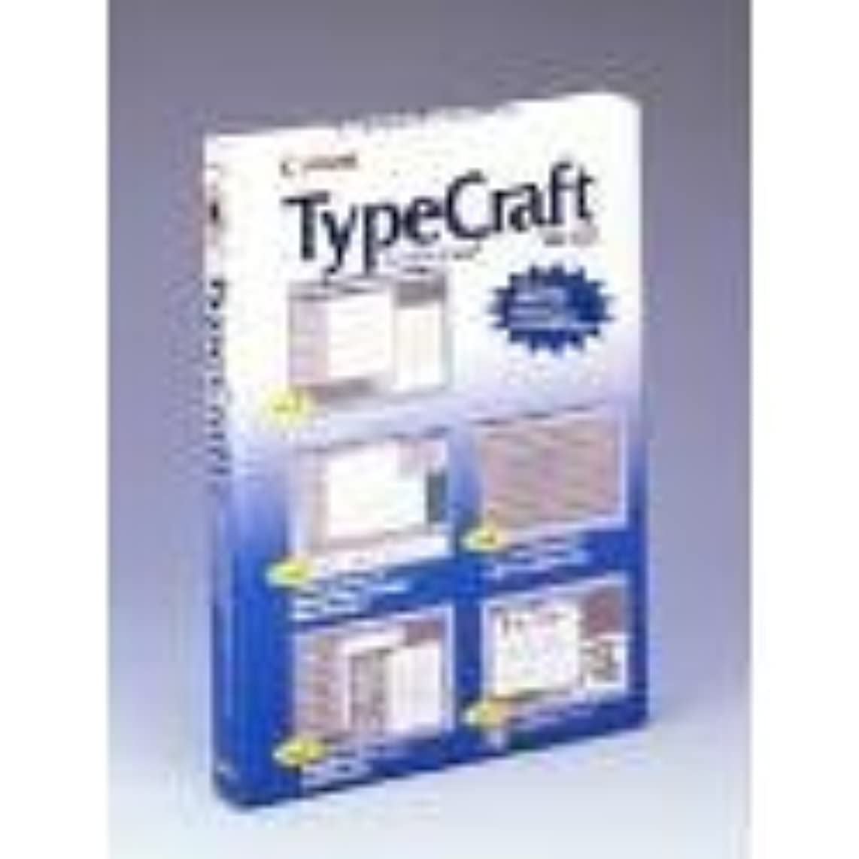 テクニカルドリル周術期TypeCraft for Windows Ver.3.2