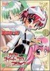 カフェスイートココマジック 1 (まんがタイムきららコミックス)