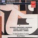 New Hellenic Expression: Alexiadis, Koukos, Et Al