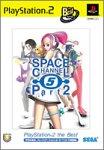 スペースチャンネル5 パート2  Playstation 2 the Best