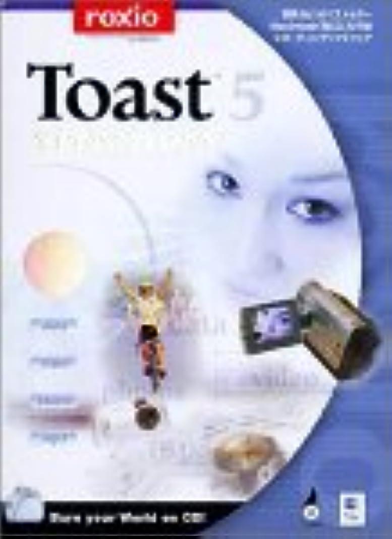 Toast 5 Titanium 日本語版