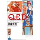 Q.E.D.証明終了(5) (講談社コミックス月刊マガジン)