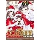 ココロ図書館(7) [DVD]