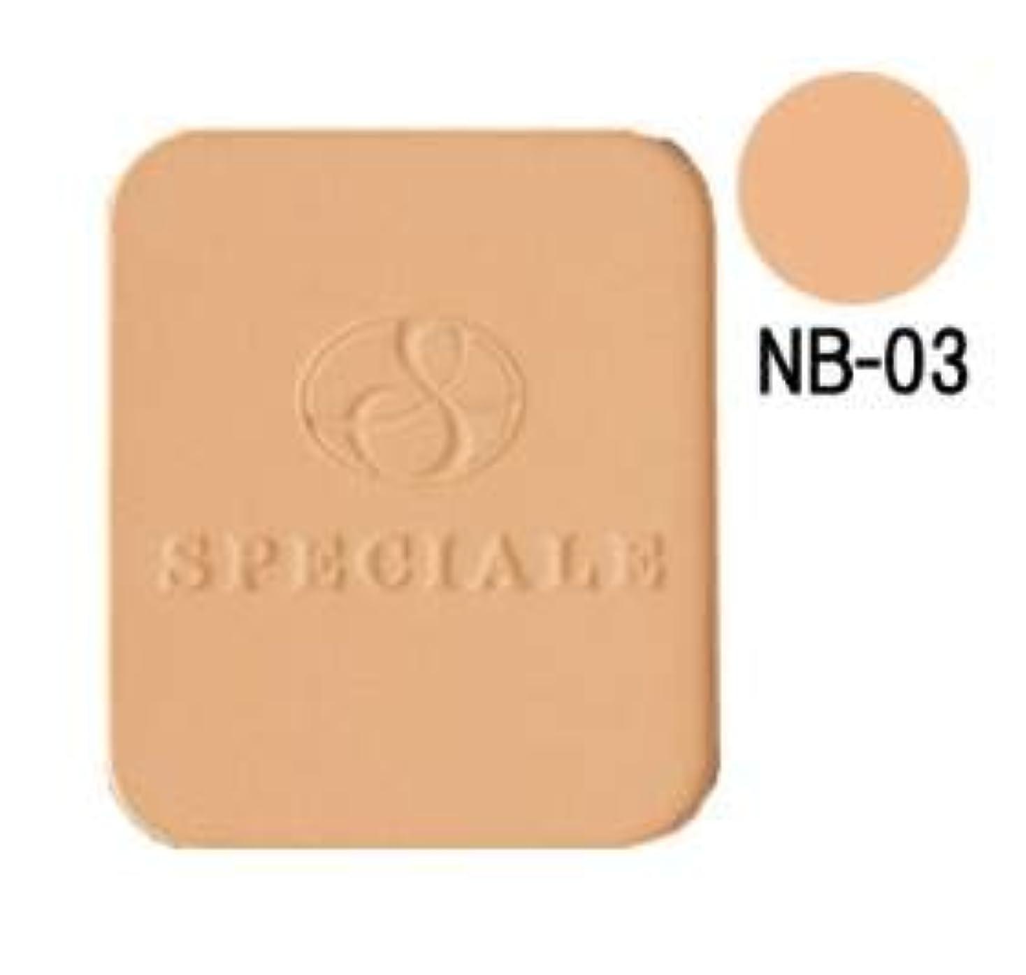 スピン毛皮やさしくノエビア スペチアーレ グロウコンパクト NB-03(リフィール/スポンジ付)(13g)