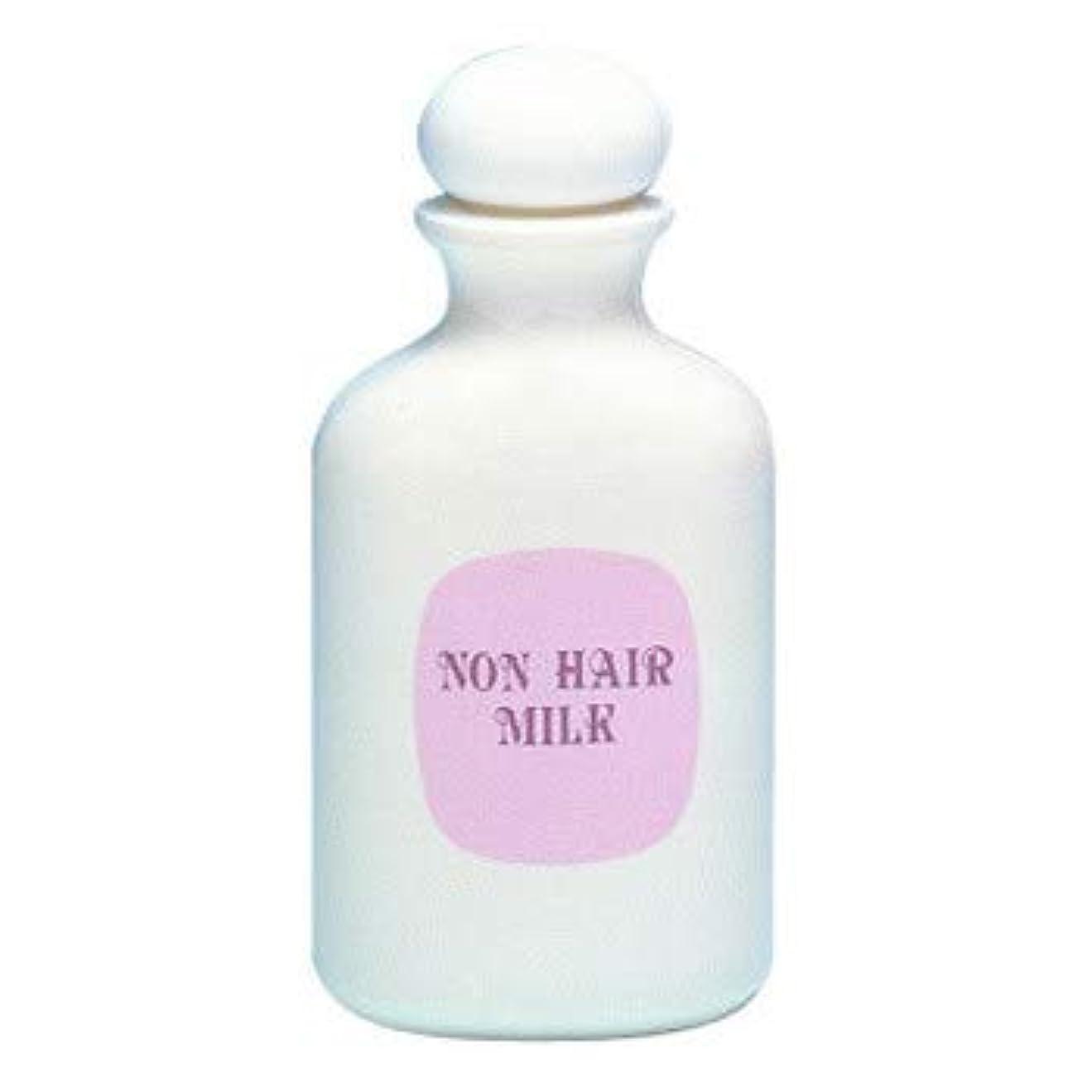 除毛クリーム デリケートゾーン ノンヘアーミルク 大容量200ml ムダ毛処理 脱毛 除毛剤