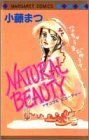 Natural beauty (マーガレットコミックス)