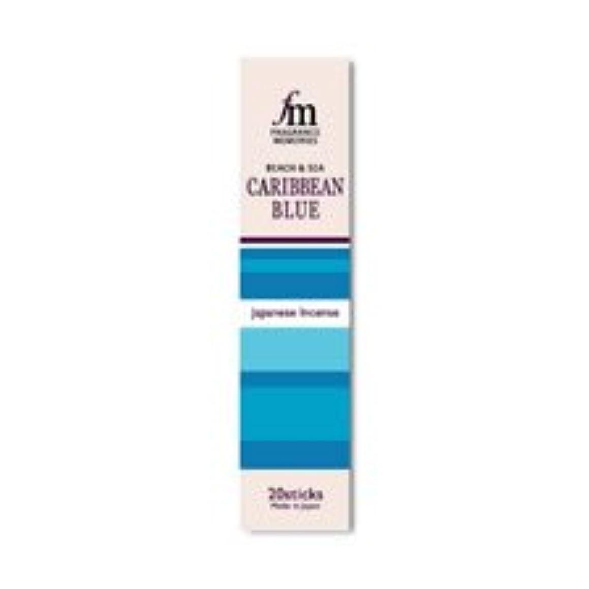 シンク突き刺す光景Fragrance Memoriesお香: Caribbean Blue