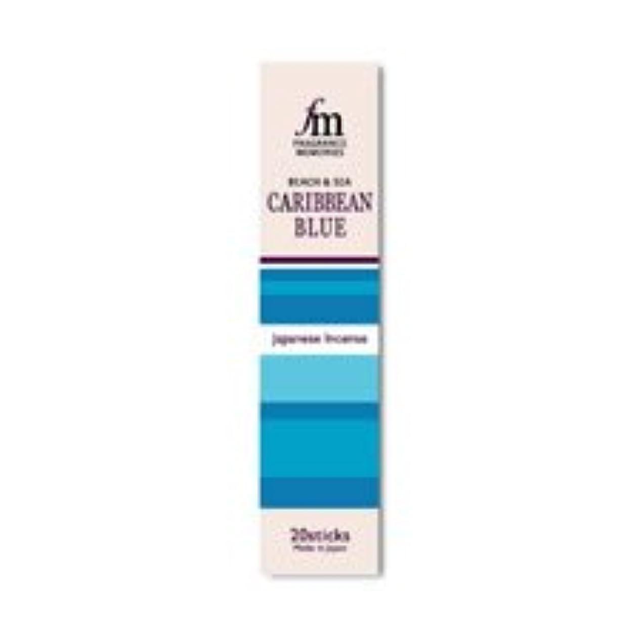 フォーマルワット月Fragrance Memoriesお香: Caribbean Blue