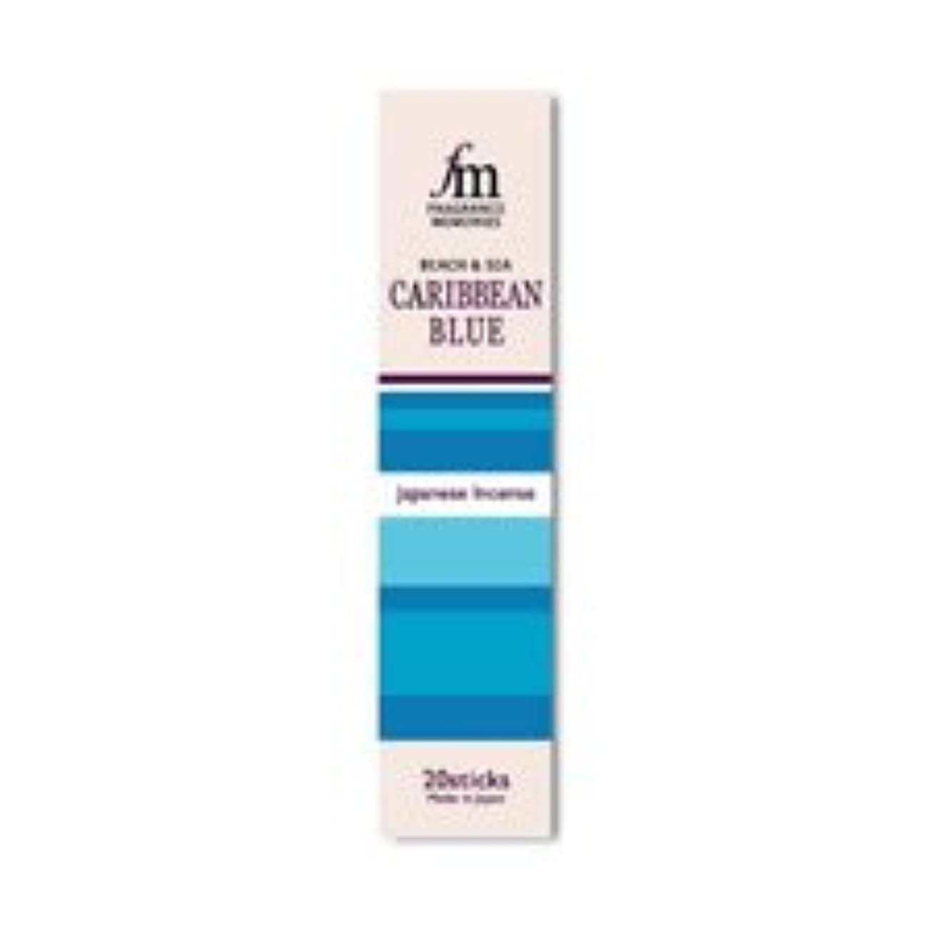 雇用者改修不完全Fragrance Memoriesお香: Caribbean Blue