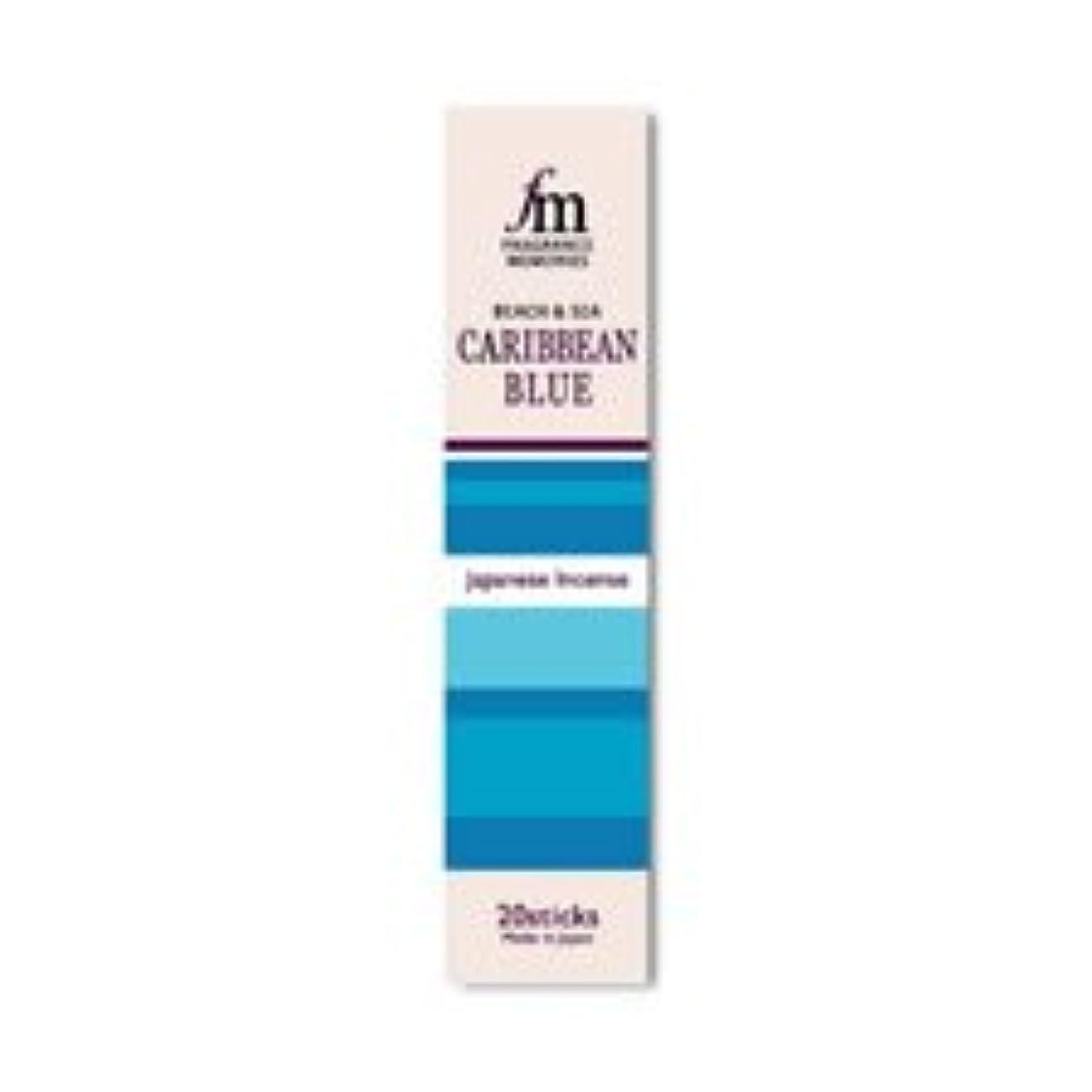 コンソールシンカン目的Fragrance Memoriesお香: Caribbean Blue