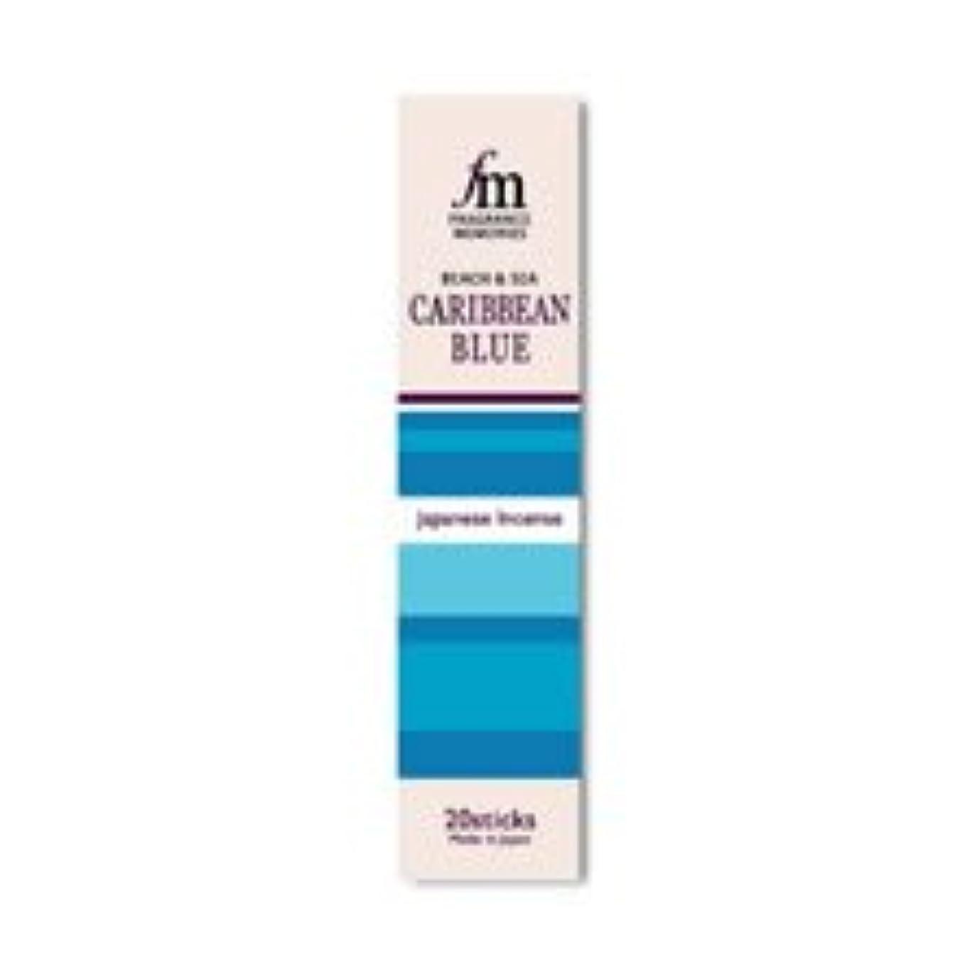 原告押し下げる購入Fragrance Memoriesお香: Caribbean Blue