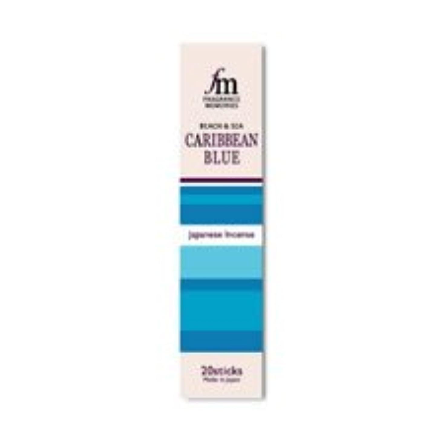 証書誰か冒険家Fragrance Memoriesお香: Caribbean Blue