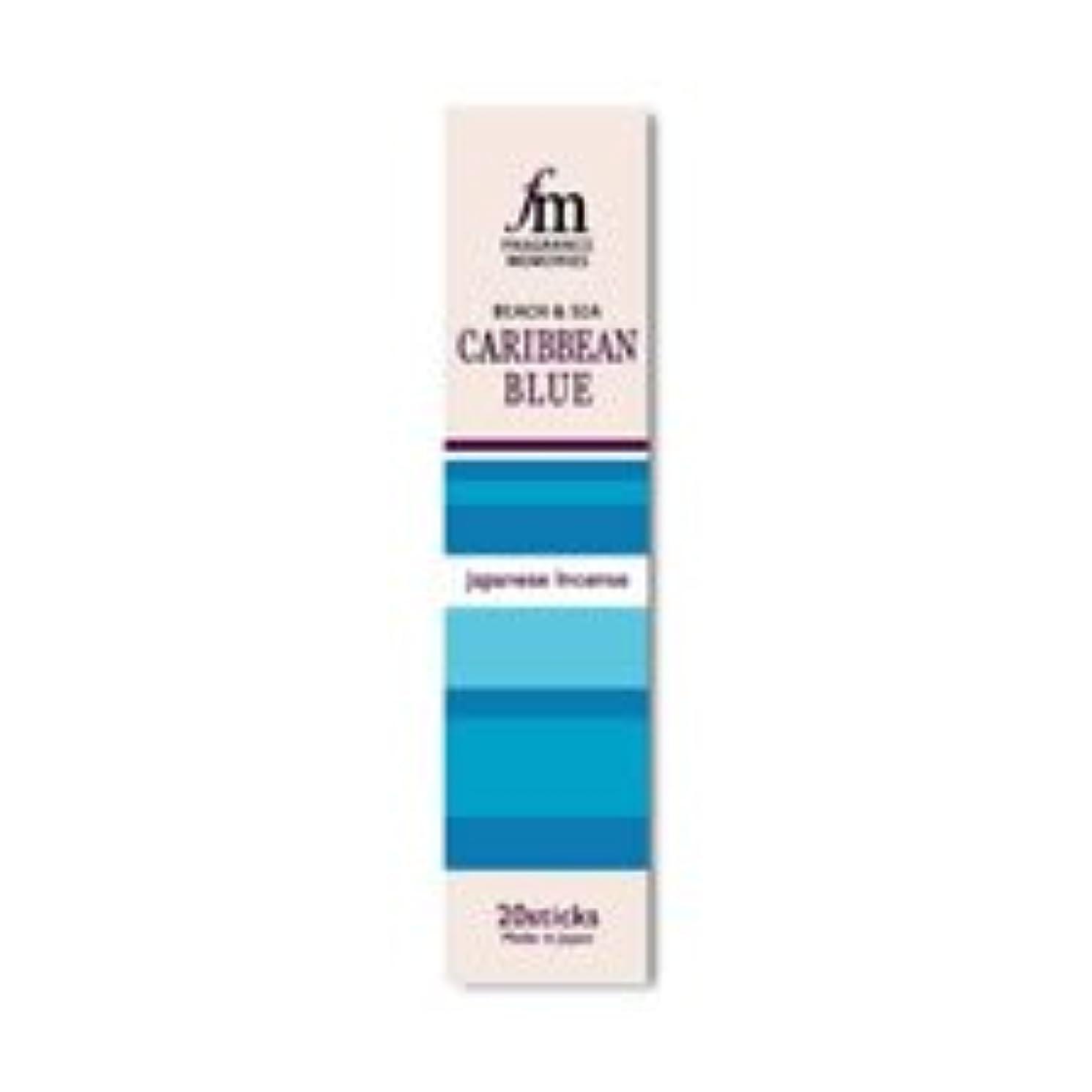竜巻かまど主権者Fragrance Memoriesお香: Caribbean Blue