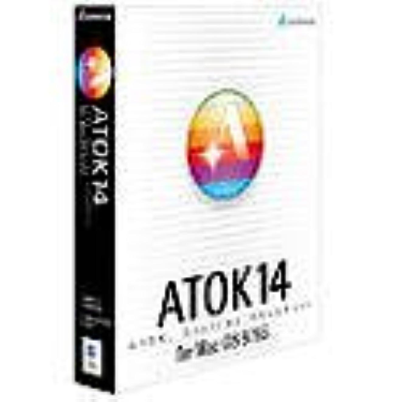 うねるサラダペダルATOK 14 for MacOS 9/8.6 キャンペーン版