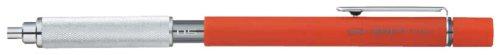 三菱鉛筆 シフト 0.5mm レッド