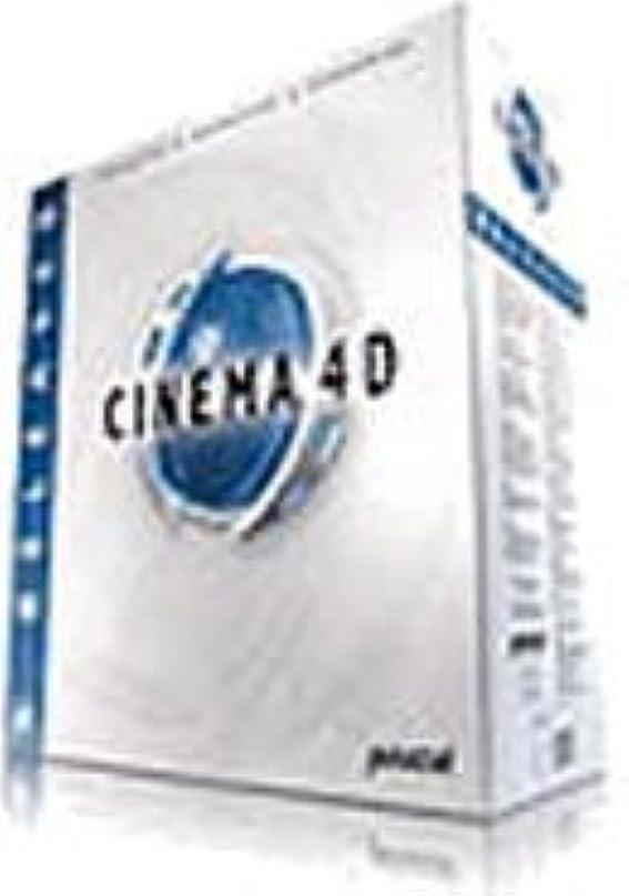 隔離かんたん贈り物Cinema 4D Release 8.5 日本語版 Mac 通常版