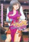 人妻コスプレ喫茶 1 [DVD]