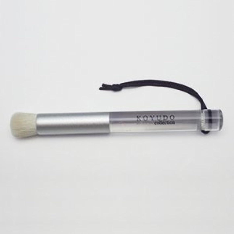 欠伸松の木体系的に広島県 熊野筆 小鼻洗顔ブラシ W4-YSM